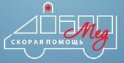 ДоброМед - перевезти больного в коме из Джанкоя в Одессу,  в Армянск